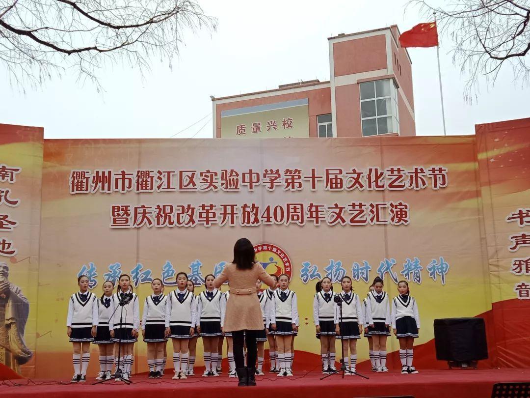 2018年衢江区教师专业技术资格评审结果公示