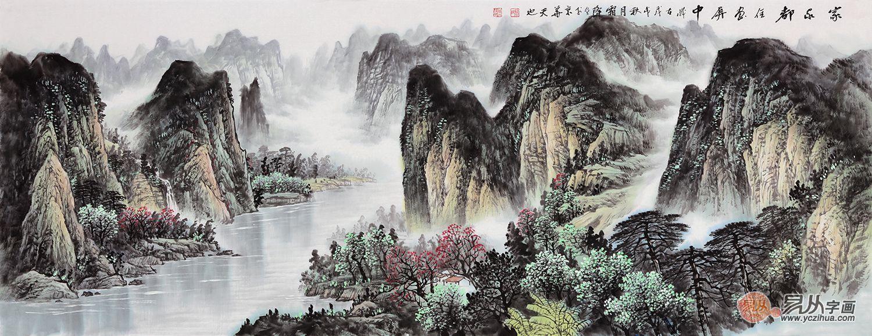 会员注册x 手绘山水画, 一幅手绘的山水国画作品,描绘了自然山水景色