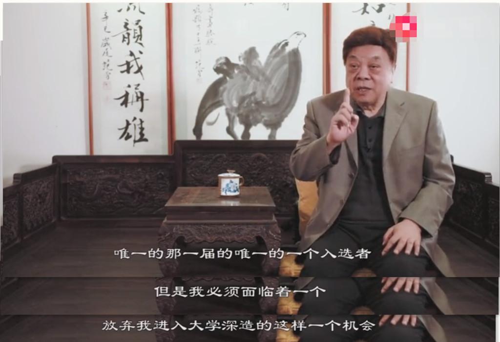 赵忠祥谈自己进央视的初衷:国家需要我,祖国的需要就是我的志愿