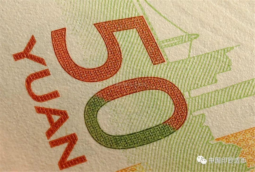 """70年纪念钞中隐藏的""""历史密码"""",你都找到了吗?"""
