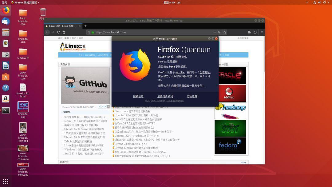 Firefox 65 已经支持新颖的图像格式WebP和MSI安装程序_Linux