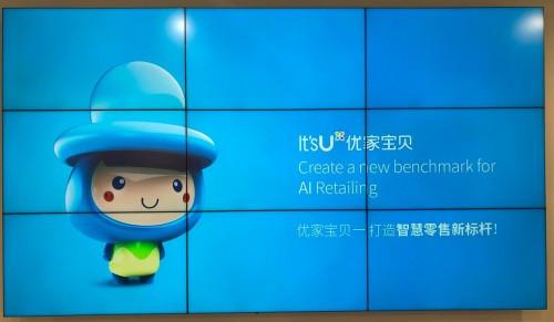 小米折叠屏手机发布知名品牌优家宝贝:支持国产!_分分彩技巧