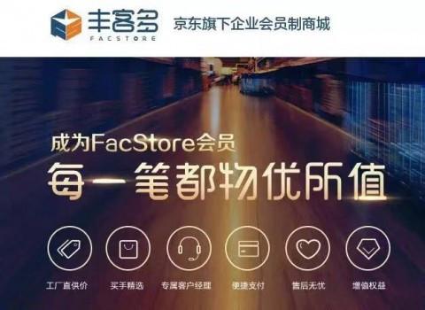 丰客多中文域名被注册,论域名保护的重要性!