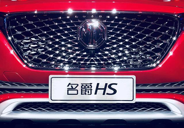 2018年全球市场卖了27万辆名爵汽车为何如此受欢迎?_陕西福彩快