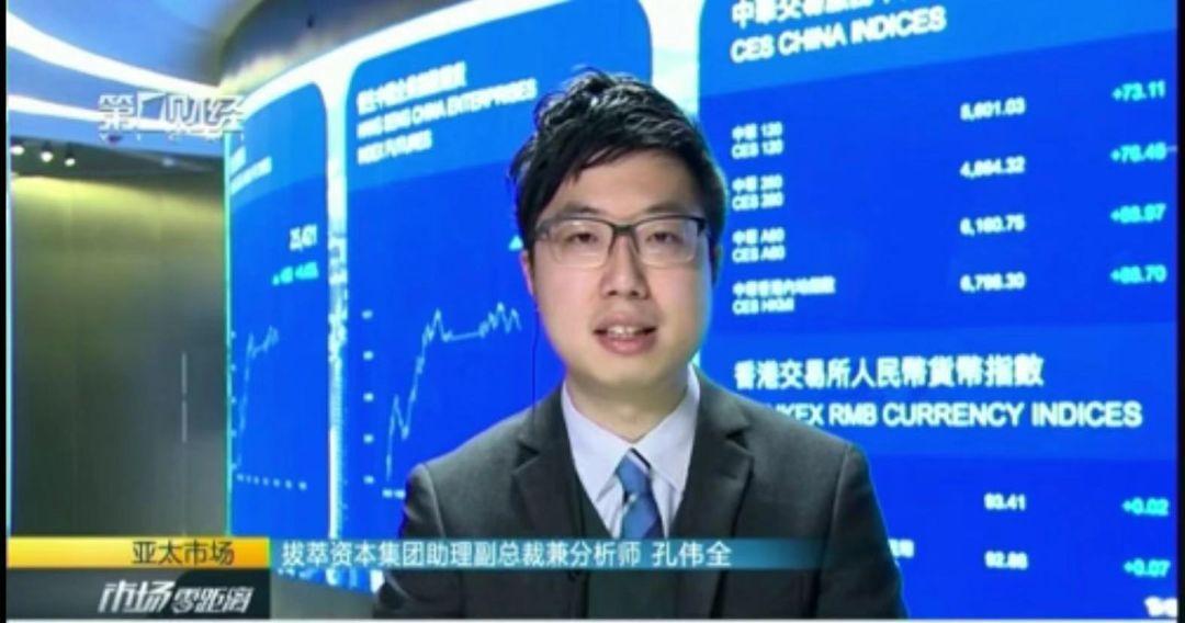 【第一财经】今日亚太股市及港股格局解读