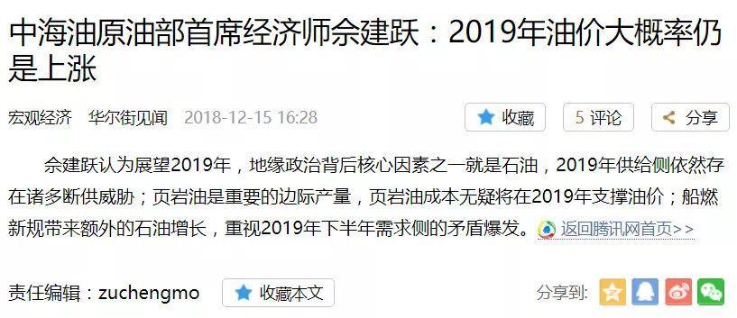 2019徐州经济师_徐州经济师培训