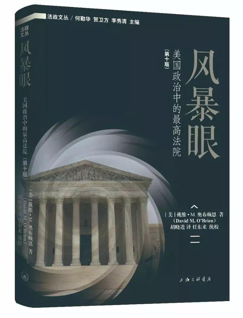 2018年第4季度・上海三联书店新书31种