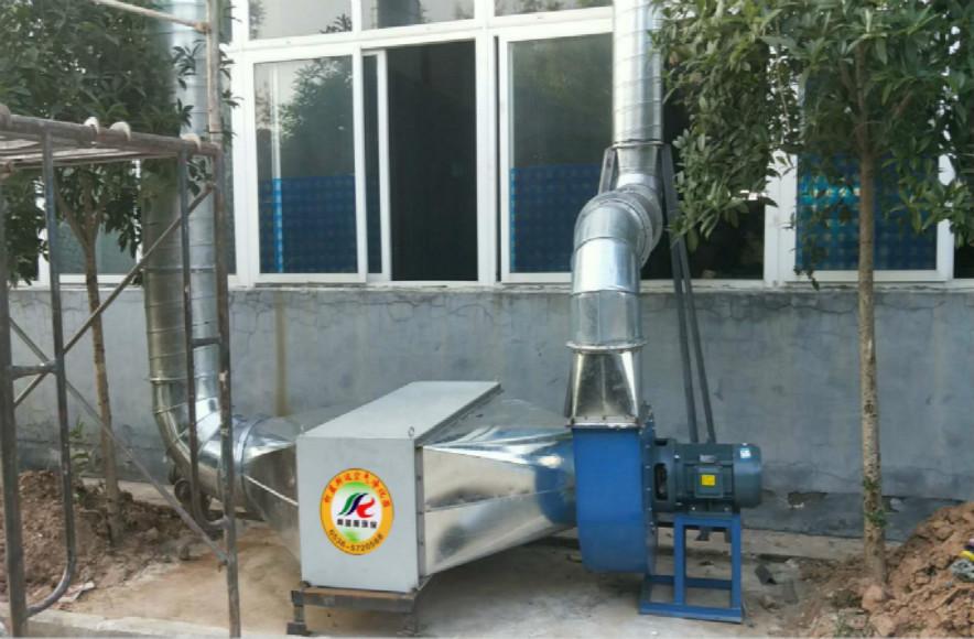 热处理油烟净化器