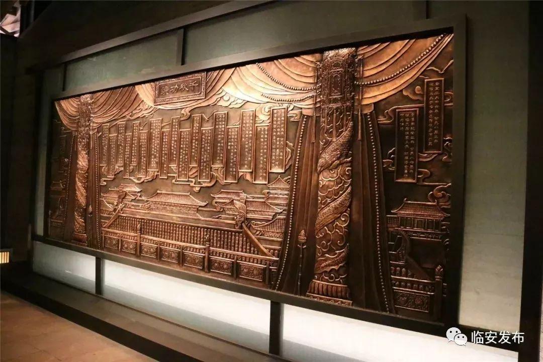 期待!临安博物馆即将开馆,有你想不到的震撼……(图4)