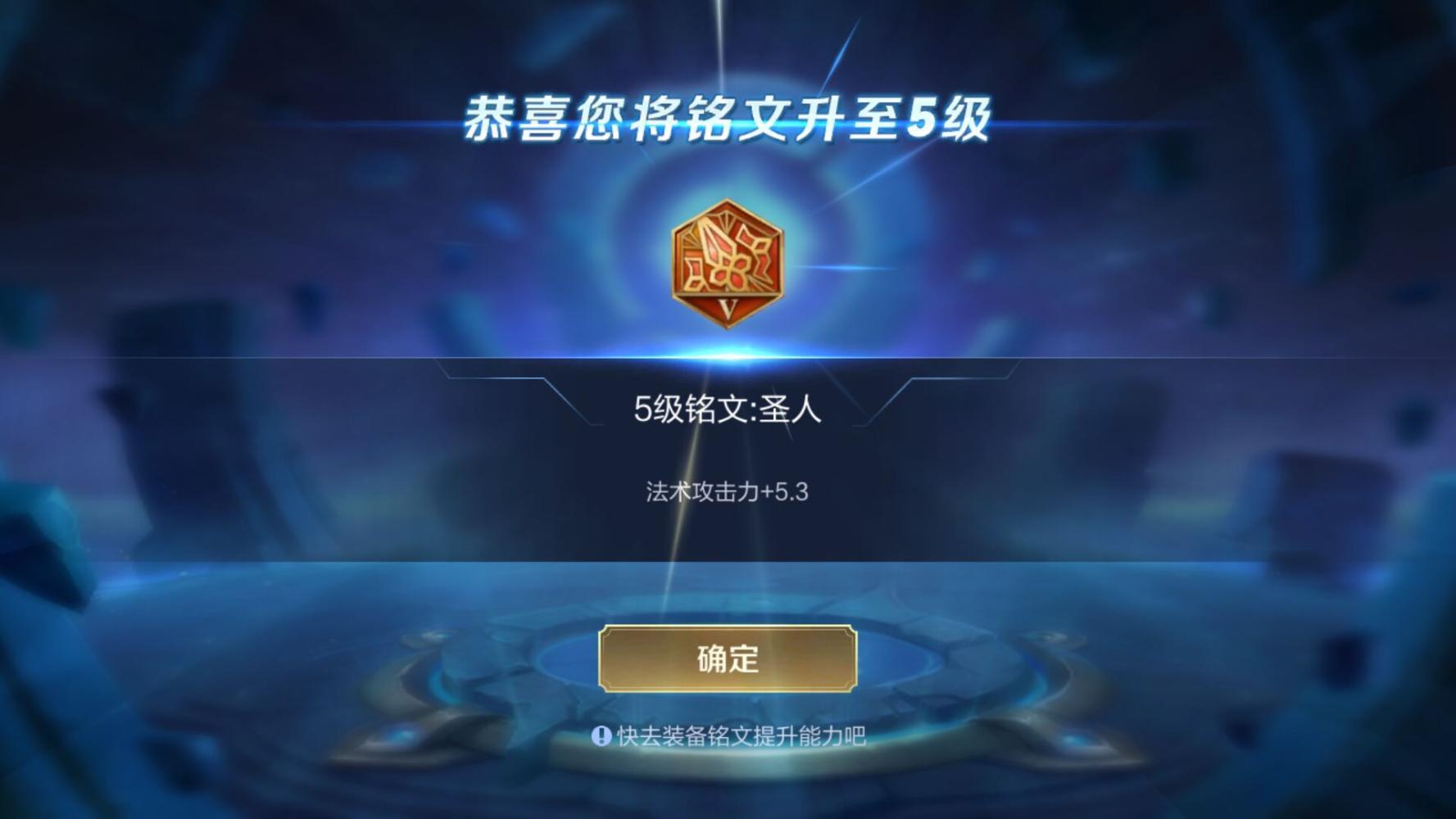 王者荣耀:铭文碎片多了也忧伤,玩家46万铭文碎片不知如何选铭文