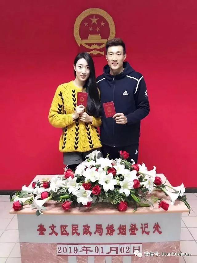 """揭秘中国男排队长季道帅的爱情故事 请假36小时领证遇""""�濉�"""
