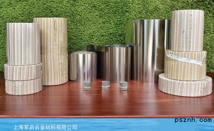 上海军启合金材料新年祝福 2019企业新年寄语之七