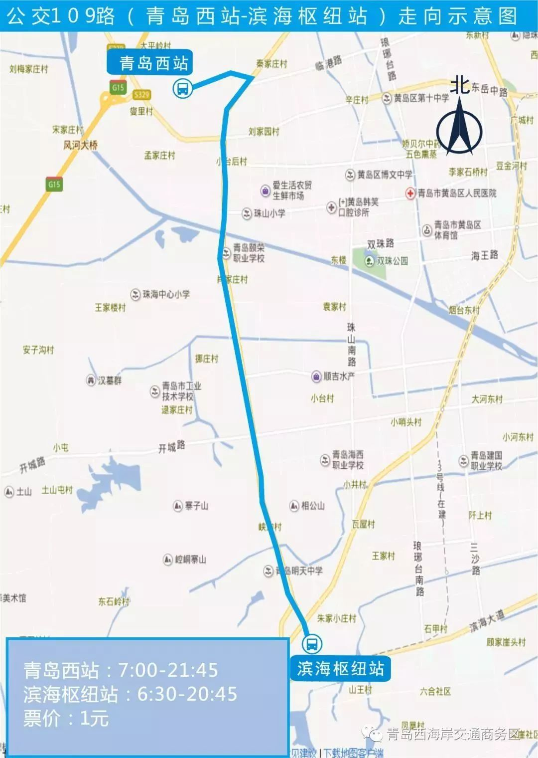 4月10日实行新列车运行图!泰州部分车次有变动
