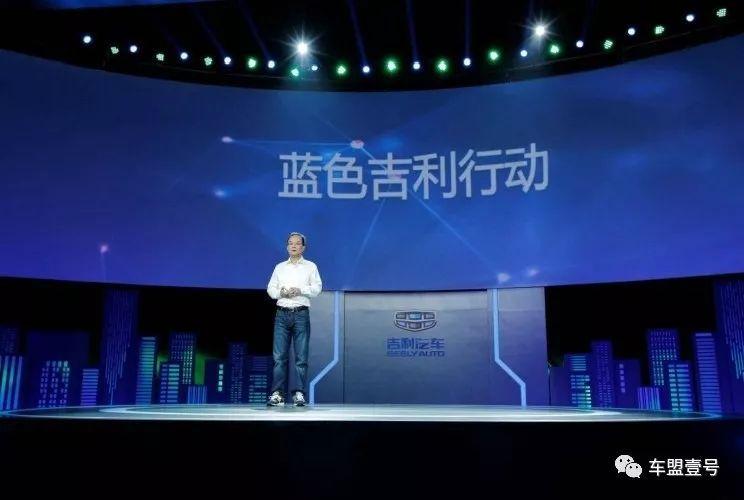 丰田欣喜若狂以1元价格出售过期技术获得中国盟友支持_腾讯分分彩
