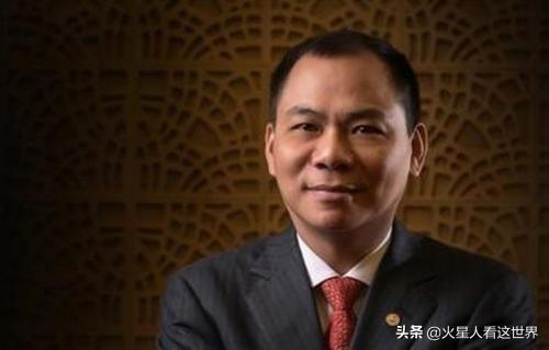 越南第一富豪他是誰?又是地產大佬,開始涉足手機和汽車業