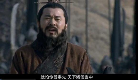 明知吕布有勇无谋,陈宫为何还誓死跟随? 评史论今 第1张