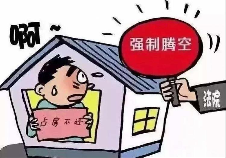 """江门""""老赖""""霸占被拍卖房屋不肯搬走,法院强制开锁清离"""