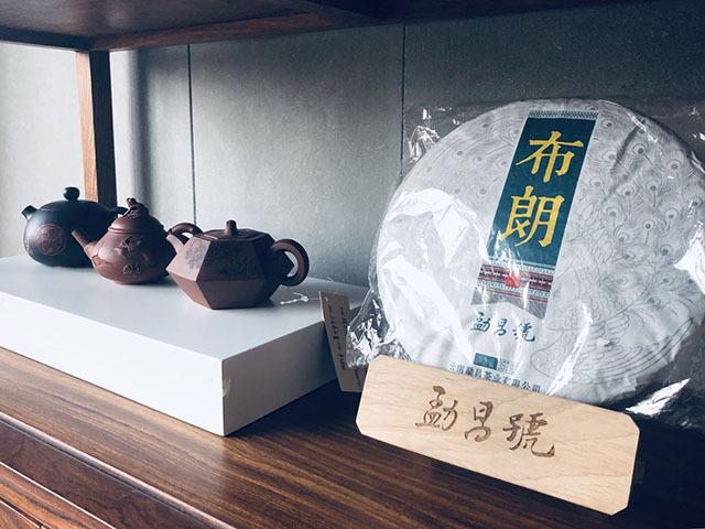 """什么是七子饼茶?为什么在线娱乐-欢迎您茶会被称为""""七子饼茶"""""""