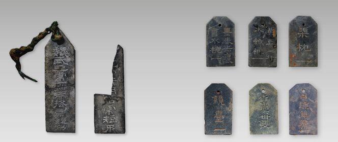 探秘丨被盗的曹操陵墓 史学研究 第1张
