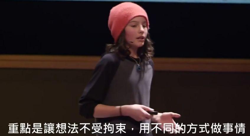 影响孩子一生的8个TED演讲