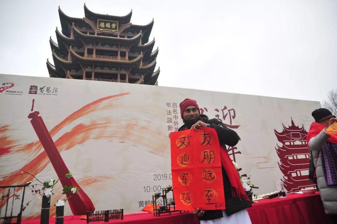 """新年第一天的快乐源泉,来自这场""""百人书法迎新春""""活动"""