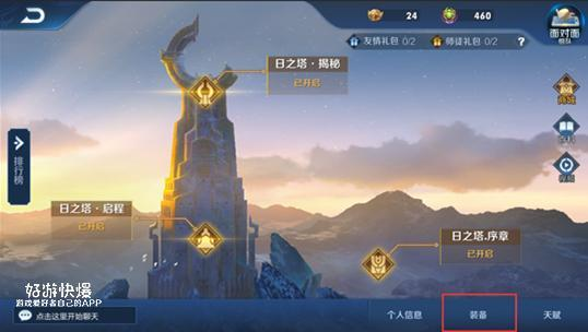 王者荣耀1月7日体验服更新:新英雄盘古、马超登场,五虎将齐了!