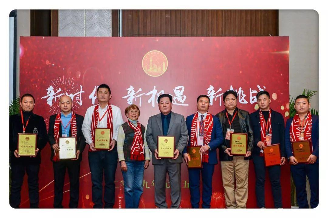 上海市漳州商会隆重举行2018年会