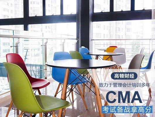一位学霸的CMA考试学习经验分享