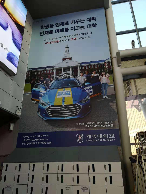 2019年韩国留学 新能源汽车 汽车工程专业就业方向与就业前景分析