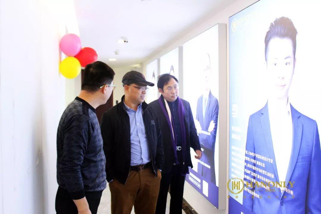上海市河北商会马占青执行会长一行走访汉朗