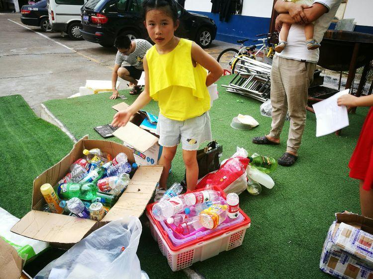 青少年社会实践 投垃圾吐现金半日公益活动
