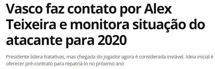 巴西母队欲回购特谢拉,他必须大幅降薪