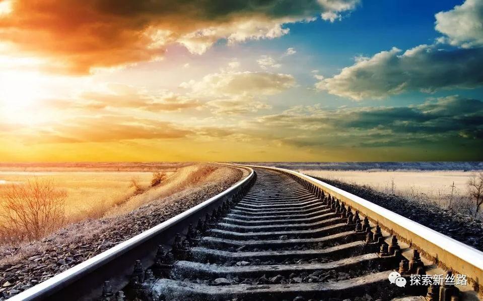 探索新丝路2019新年献词:梦想与铁轨并行