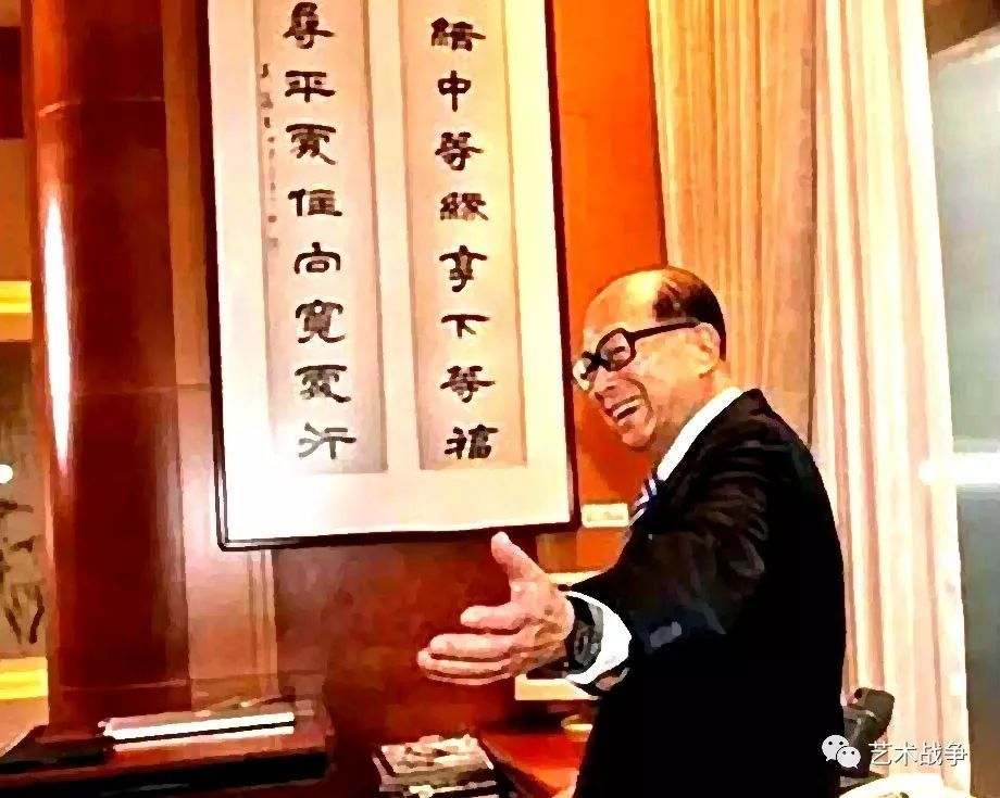 马化腾、马云、王健林、李嘉诚、王石等巨头的办公室挂些什么字画
