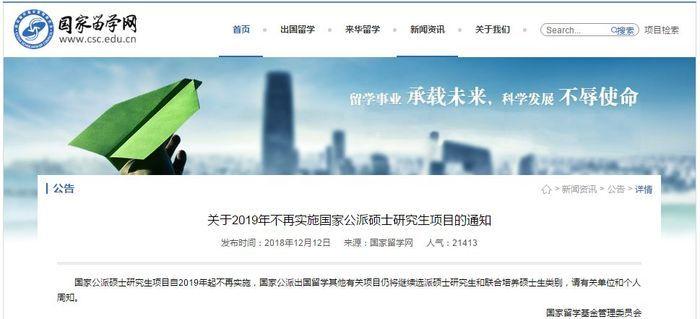 中国取消公派,美国移民等候报告+暂停EB5法案,加拿大NB省宣讲会+...