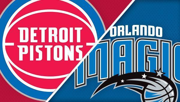 独家!NBA常规赛分析:奥兰多魔术VS底特律活塞