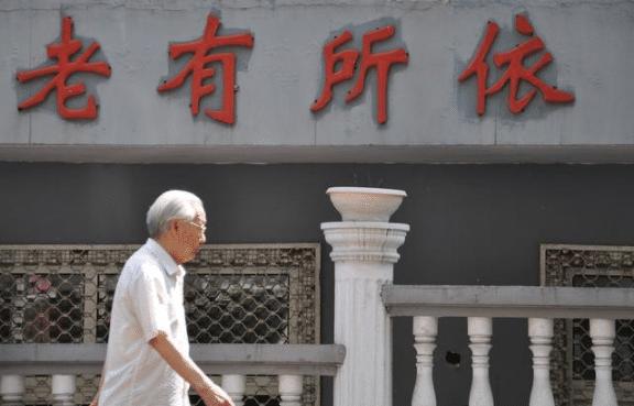 2019社保改革未來權待新政策,延遲退休可謂一石激起千層浪!