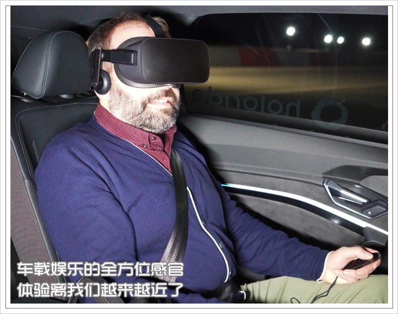 奥迪新增VR技术令乘客不再忍受长途旅行的乏味_腾讯分分彩app