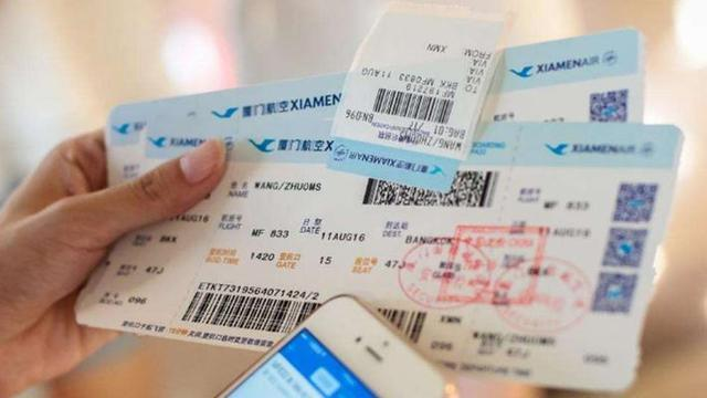 春至海南的机票_新疆:春运机票价格有调整 提前购票有优惠