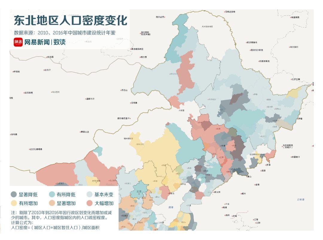 人口流出省份排名_我国2018年净流出人口最多的30个城市排名