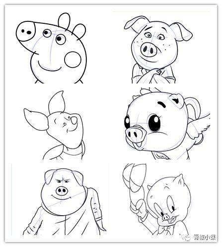 一支笔画小猪佩奇 猪爸爸 每日一画猪年特辑