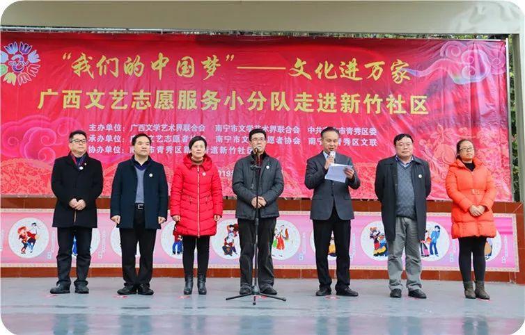 """""""我们的中国梦""""——文化进万家2019年新春文艺惠民活动举行"""