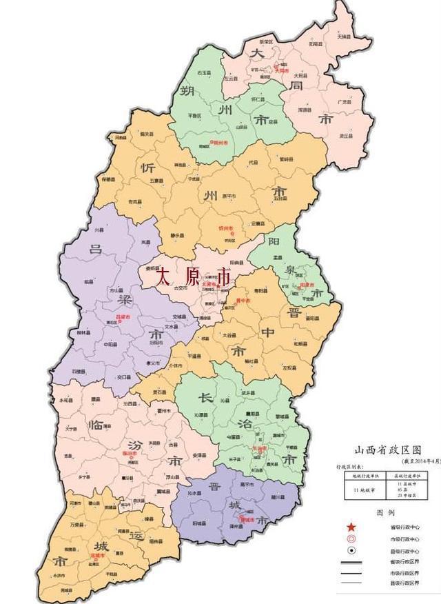 山西gdp和江苏_山西到江苏地图