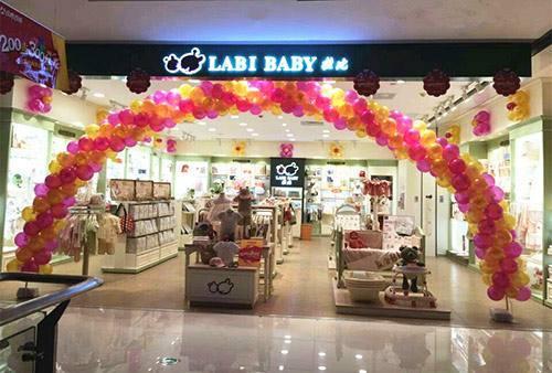 """线下千店的金发拉比,签下荷兰哺育品牌""""Umee""""中国区的独家销售权!_金发拉比"""