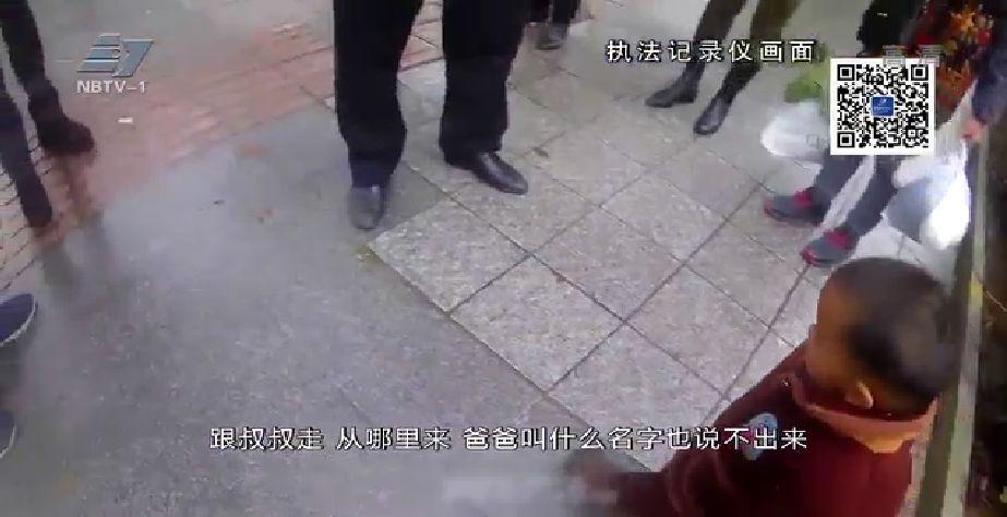 荒唐!宁波一幼童被丢弃在公园,一查竟是亲生父亲干的!只因…