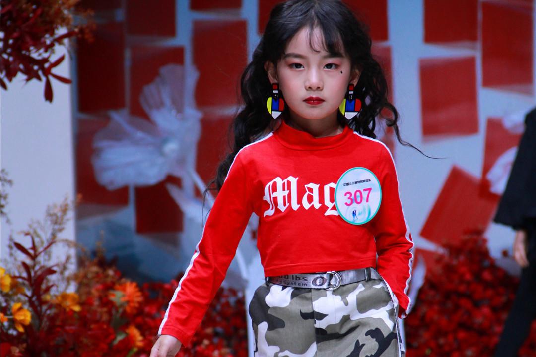 2019第二届uncmc中国国际少儿模特大赛徐州赛区决赛落幕