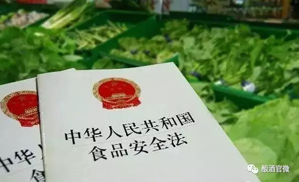 根据安全生产法规定_中华人民共和国食品安全法(2018修正版官方)_生产