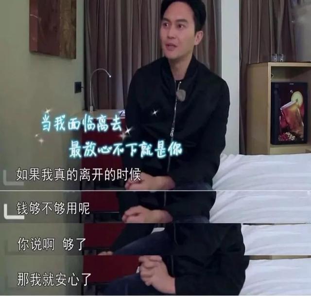 张智霖说和袁咏仪分道扬镳?这对被唱衰26年的高糖夫妻想笑死我?