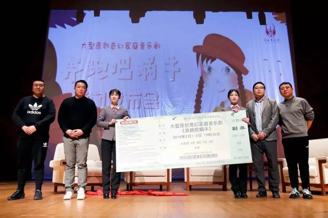 seo工作表_创新是文学艺术的生命:《奔跑吧蜗牛》2月1日不见不散