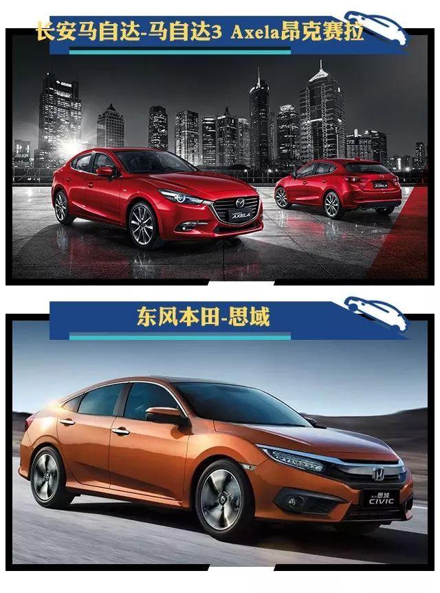 汽车 正文  运动,高颜值一直就是昂克赛拉的代名词,马自达的魂动设计图片